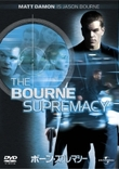 The_bourne_2