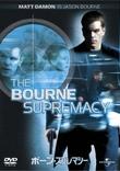 The_bourne_2