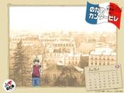 Wallpaper_j7_2