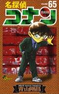 Conan65_3