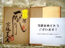 I_ya_book