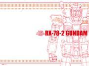 Gundam_cupnoodol