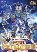 Gundam_big_exposps