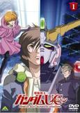 Gundam_uc1_3
