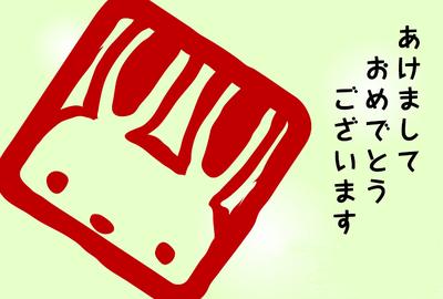 Usagi_05
