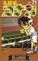 Conan71