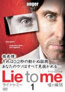 Lie_to_me_1