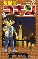Conan72