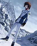 Seed_destiny_hd_box_3