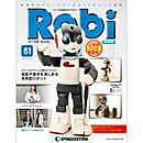 Robi_51_2
