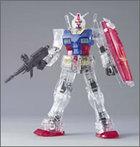 Gundam-cl