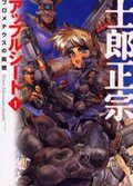 Appleseed1_1