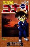 Conan54