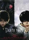 Deathnote1_1