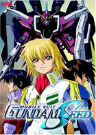 mobile_suit_gundam_seed_vol