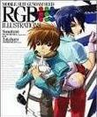 Rgb_5