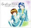 symphony_seed