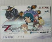 z2p-card